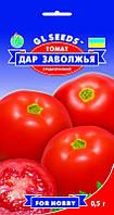 Семена Томат Дар Заволжья 0,5 г