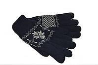 Перчатки мужские Cazt