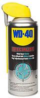 Белая литиевая смазка WD-40 Specialist 400ml