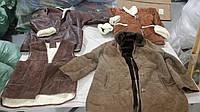 Куртки з овчини