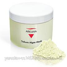 Альгинатная маска для чувствительной и куперозной кожи с экстрактом сакуры Sakura Algae Mask