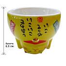 Чашка манеки-неко Жёлтая, фото 2