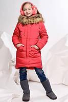 Зимнее Детское Пальто для Девочки Теплое Цвет Алый  Рост 116-168 см
