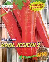 Семена моркови Krol Jesieni 2, позднеспелый 10 г, Польша