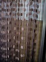 Нитяные шторы коричневая