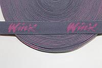 Резинка декоративная 30мм, св.серый+розовый , фото 1