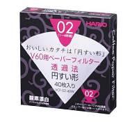 Бумажные фильтры для пуроверов Hario V60 Paper 2-го размера 40 шт (VCF-02-40W)