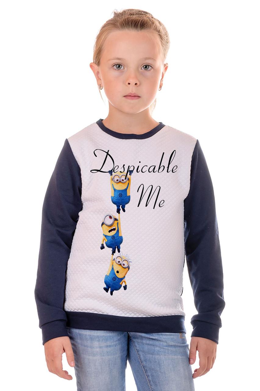 Свитшот детский Irvik DR121 синий