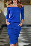 Женский деловой костюм с открытыми плечами