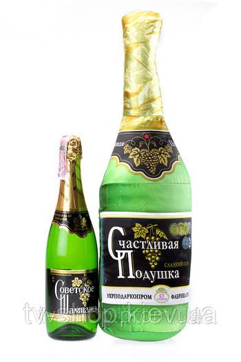 """Подушка """"Счастливое шампанское"""""""