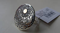 Кольцо серебряное с золотой вставкой