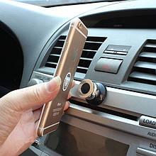 Магнитный держатель для мобильных телефонов Holder 360 . f