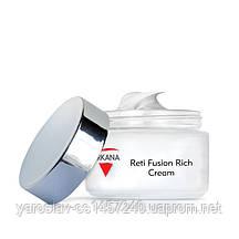 Питательный крем с ретинолом 0,3% и феруловой кислотой  Arkana Reti Fusion Rich Cream 50 ml.
