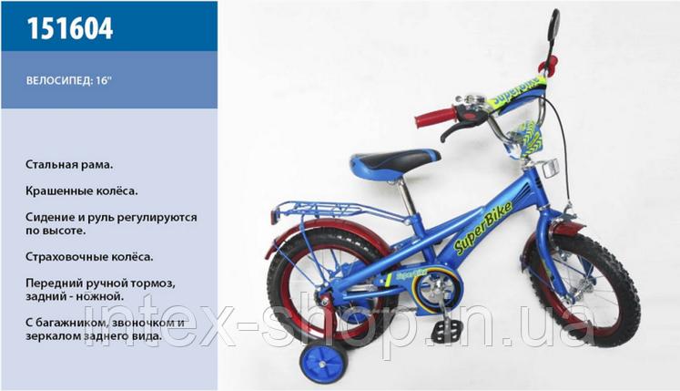 Детский Велосипед «Super Bike» 16 дюймов 151604 , фото 2
