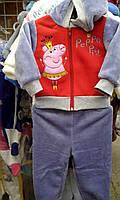 Теплый детский костюмчик Пеппа