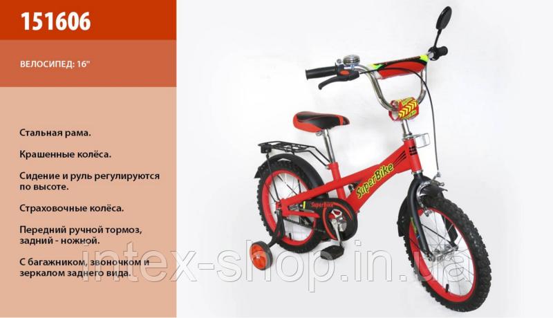 Велосипед дитячий 16 дюймів 151606
