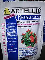 Добриво Актелік (амп.) ОРА АГРО-ЕКО