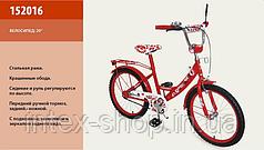 """Детский велосипед 20"""" 152016"""