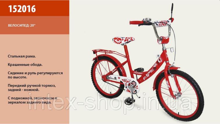 """Детский велосипед 20"""" 152016 , фото 2"""