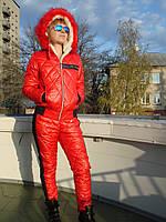 Зимний костюм женский Philipp Plein красный с капюшоном куртка на меху наполнитель тинсулейт