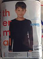 Термо футболка с длинным рукавом 7078