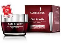 Careline Anti Gravity Ночной крем для лица и шеи Израиль