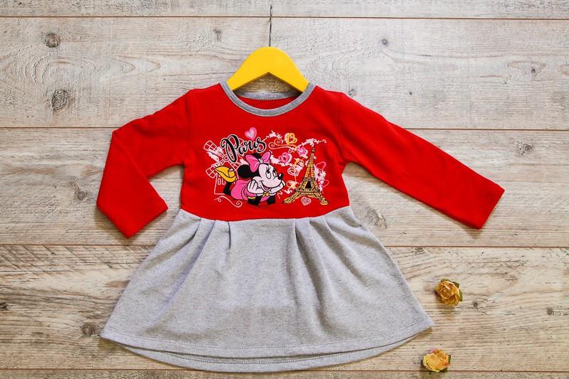 Детское утепленное платье для девочки