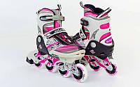 Роликовые коньки детские ZELART FREESTYLE Z-633B (PL, PVC, колесо PU, алюм. рама, розовый)