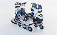 Роликовые коньки детские ZELART Z-636B (PL, PVC, колесо PU, алюм. рама, синий)