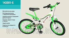 Детский двухколесный велосипед 20 дюймов «Экстрим» 142001-G
