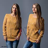 Свитер женский W11-537-4 оптовый магазин кофт и свитеров