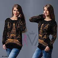 "Турецкий свитер женский ""Paris"" Арт. W11-545-5"