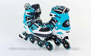 Роликовые коньки детские ZELART  (PL, PVC, колесо PU, алюм. рама, синий) (37-40)