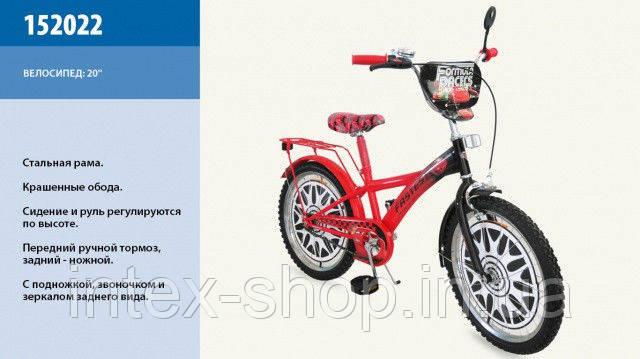 Детский велосипед 20 дюймов 152022, со звонком, зеркалом, руч.тормоз