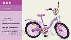 Детский велосипед 20 дюймов 152023