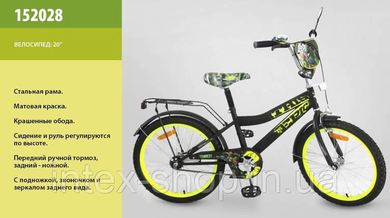 Велосипед детский Turtles 20'' 152028, фото 2