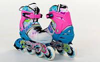 Роликовые коньки детские ZELART SPRING (PL, PVC,колесо PU,алюм. рама,син-роз)