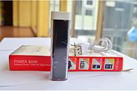 Портативная зарядка Power Bank