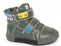 Ботинки детские Clibee:P-22 серый
