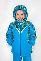 Зимний детский костюм-комбинезон из мембранной ткани для мальчика 1,5-5 лет размер 86-104