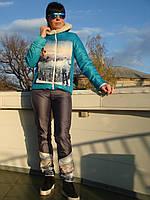 Зимний костюм женский голубой с капюшоном куртка на меху наполнитель тинсулейт