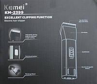 Профессиональная машинка для стрижки волос Kemei KM-2399