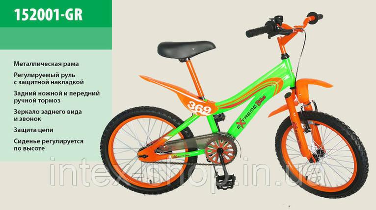 Детский велосипед 20 дюймов 152001-GR, со звонком, зеркалом , фото 2