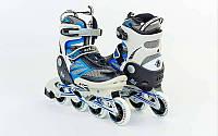 Роликовые коньки детские ZELART Z-638B (PL, PVC,колесо PU,алюм. рама, синий)