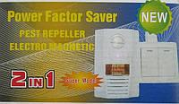2 в 1! Экономитель электроэнергии и отпугиватель  грызунов Power Factor Saver