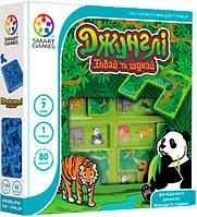 Игра-головоломка Джунгли. Прячь и ищи, Smart Games (SG 105 UKR)