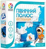 Игра-головоломка Северный полюс. Экспедиция, Smart Games (SG 205 UKR)
