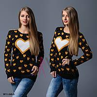 Свитер женский с узором Сердце  W11-548-5  стильные свитера интернет магазин