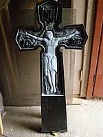 Хрест з каменю православний з розп'яттям, фото 1