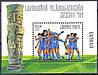 Венгрия 1986 футбол - Мехико - блок - MNH XF